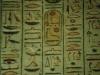 42-hieroglyphes