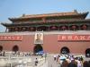 003-Tibet2007